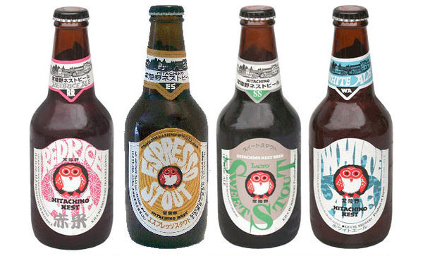 Hitachine Nest Beer Bottles