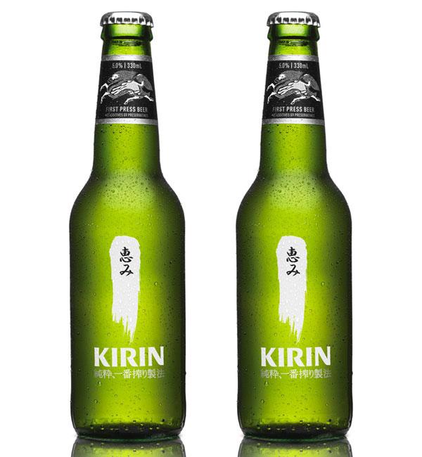 Kirin Bottles