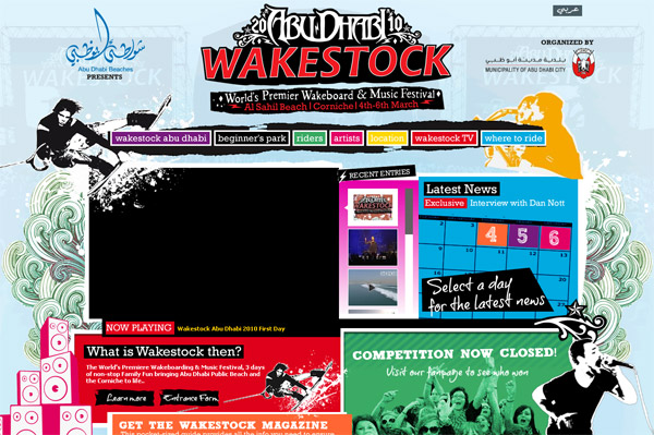 Abu Dhabi Wakestock